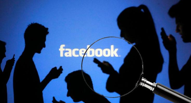 Best Facebook Spy Apps